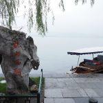 【12日目】雨の中の杭州観光