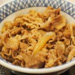 【94日目】バンコク2日目、バンコクの吉野家へ。日本食最高♫